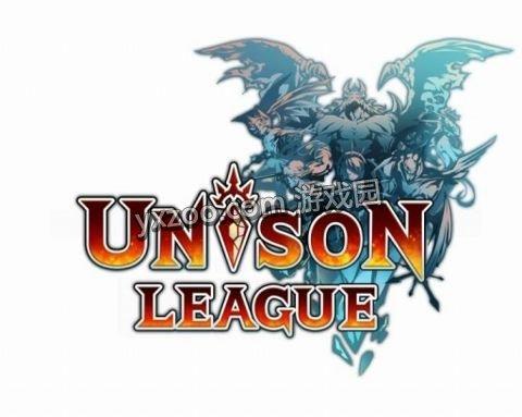 unison league 日 版