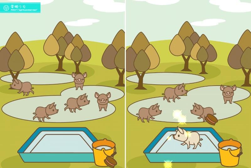 Mix 養豚 場
